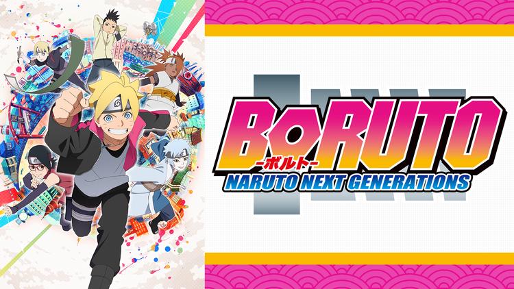 【アニメ】「BORUTO-ボルト- NARUTO NEXT GENERATIONS」『黙』って『しじま』と読むんだ。【勉強になったは】【感想】【ネタバレ】