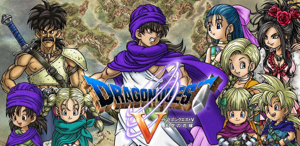 【ゲーム】「ドラゴンクエスト5」ビアンカって 人気が高いんだなぁ!!【評価】