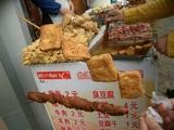 臭豆腐&串羊肉