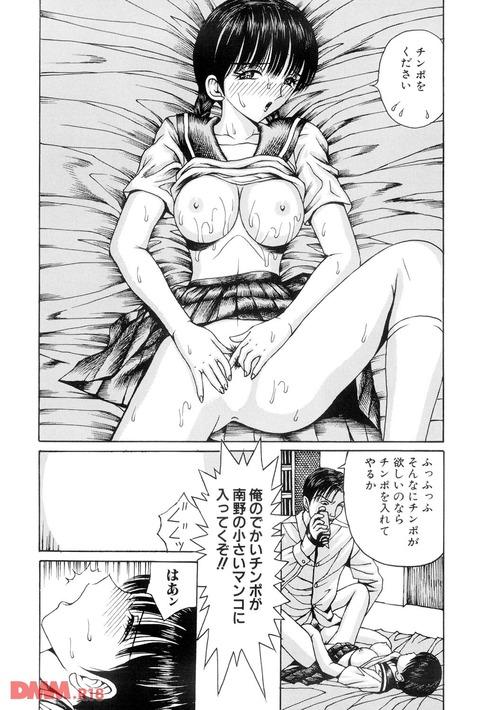 が像 (10)