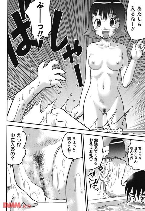 画像 (4)
