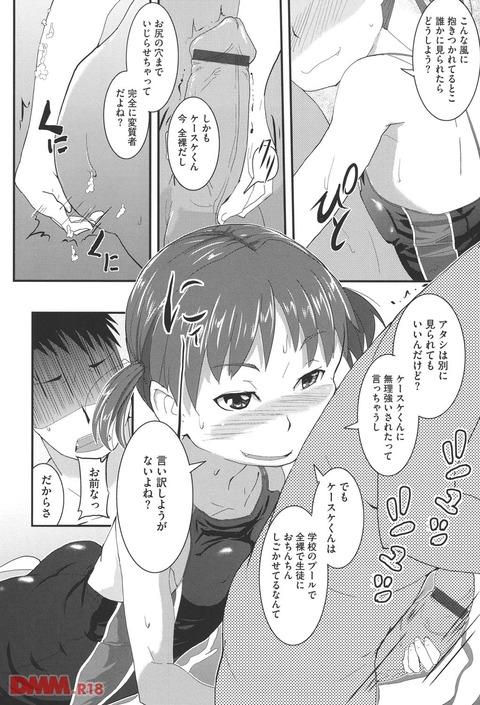 がずお (9)