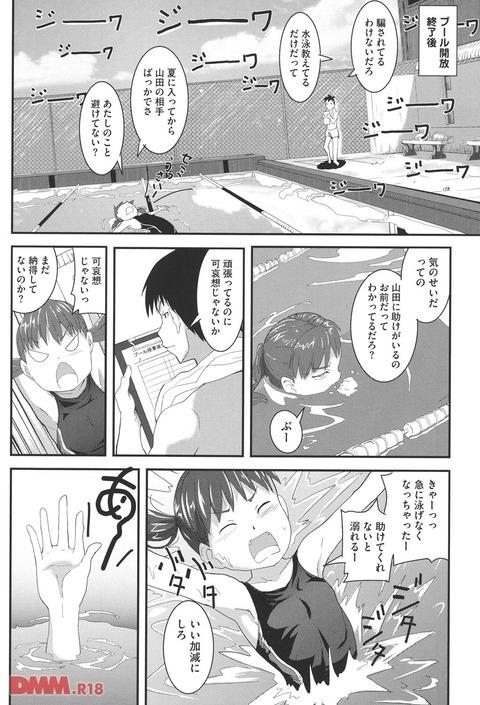 がずお (5)