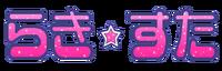 ロゴ (4)