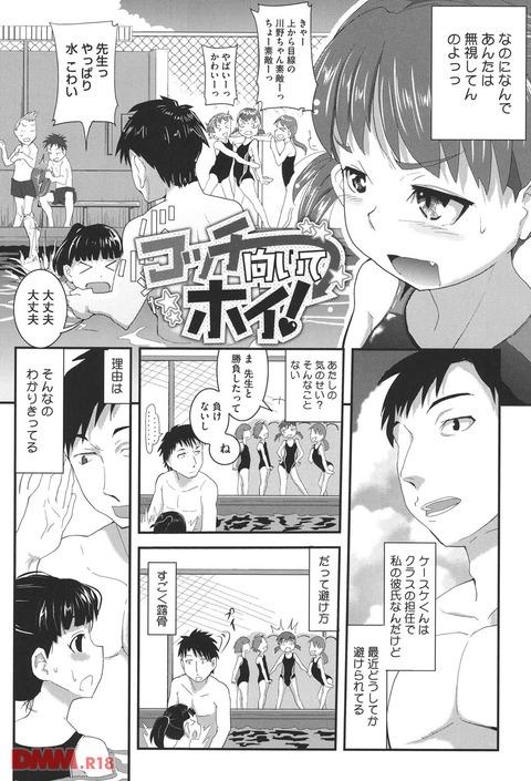 がずお (3)