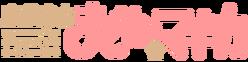 ロゴ (5)