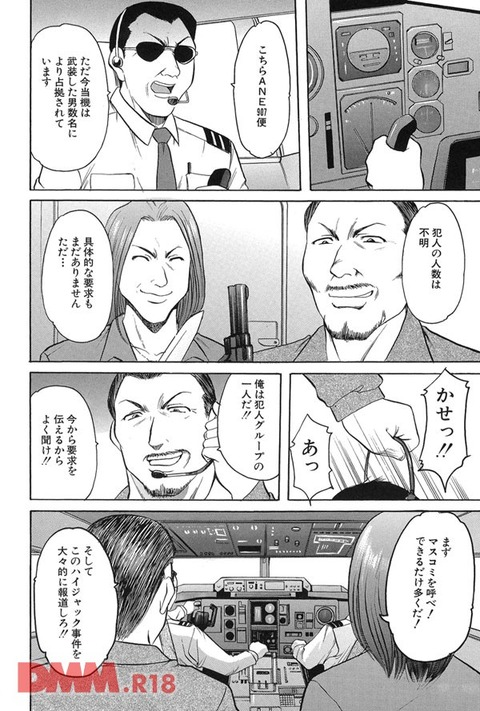 画像 (3)