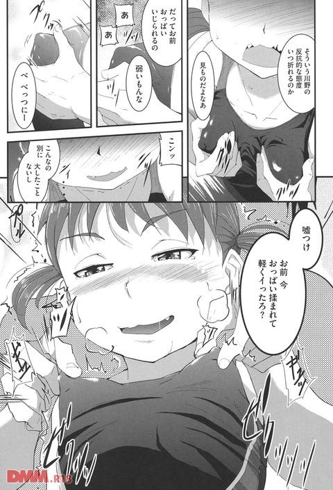 がずお (11)
