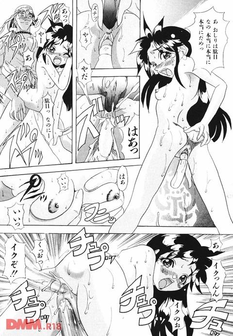 エロ漫画 (26)