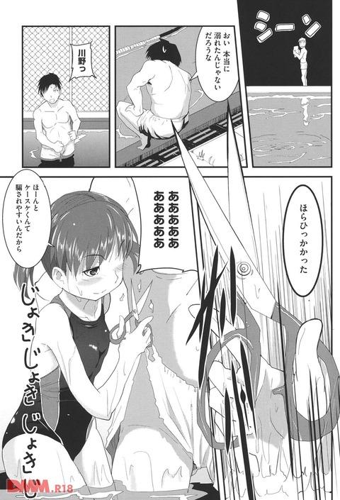 がずお (6)