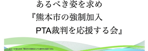 ニュース_-_ptasaiban_ページ!