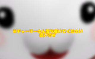 GME_131030_1