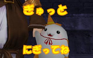 Halloween_131011_2