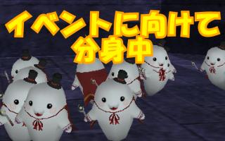 Halloween_131011_1