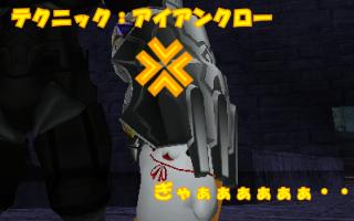 Halloween_131011_3