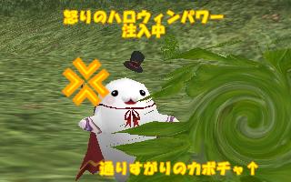 GME_131018_2