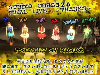 20130528_ROBO