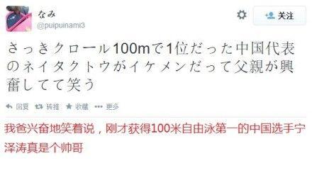 20140930_10