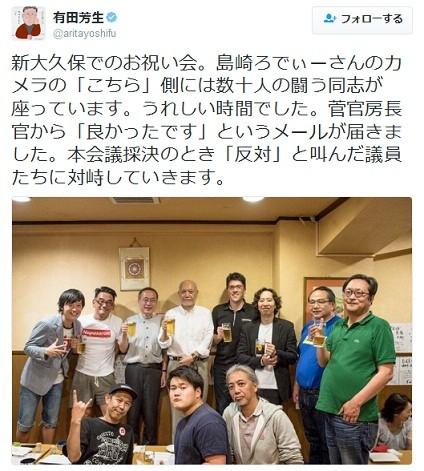 【目整形】植松聖は朝鮮系のブサヨ<`∀´> [無断転載禁止]©2ch.netYouTube動画>43本 ->画像>277枚