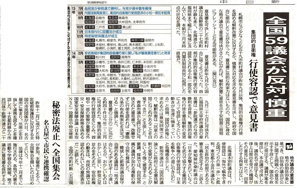 青森県の廃止市町村一覧 - List of mergers in Aomori Prefecture