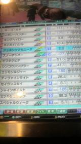 00eff5cc.jpg