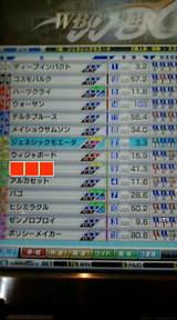 0889cb81.jpg