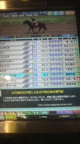 0aa4c5bc.jpg