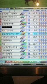 0d295c64.jpg