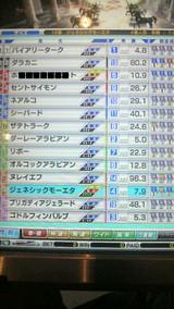 10c2b465.jpg