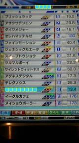 113cc8ad.jpg