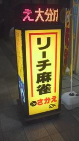 16da495b.jpg
