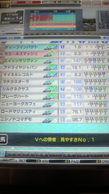 17df1e4a.jpg