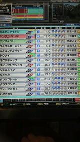 20df01c1.jpg