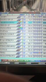 3b1b89cc.jpg