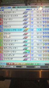 3b3d64a0.jpg