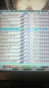 3ee64a12.jpg
