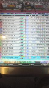48ca8081.jpg
