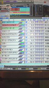 5db53fac.jpg