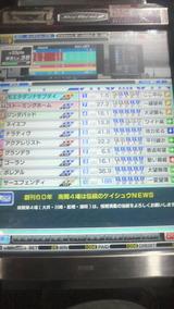 701c9f5e.jpg