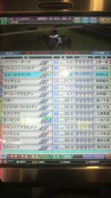 74ac7e1f.jpg