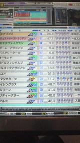 7c1b7eae.jpg