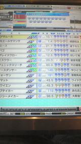 7cdd6f7d.jpg