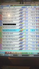 8dca1f43.jpg