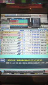 9c8ddf29.jpg