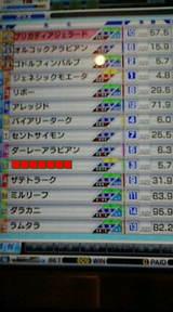 b003d7cc.jpg