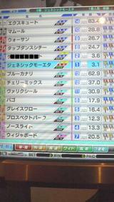 b2ec437e.jpg