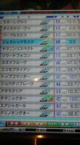 baca4b8a.jpg