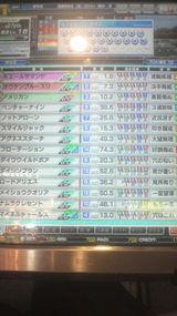 bc50717d.jpg