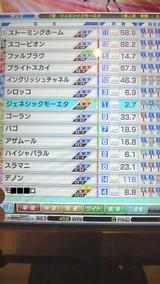 bc9fd9ef.jpg