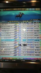 c3e31d85.jpg